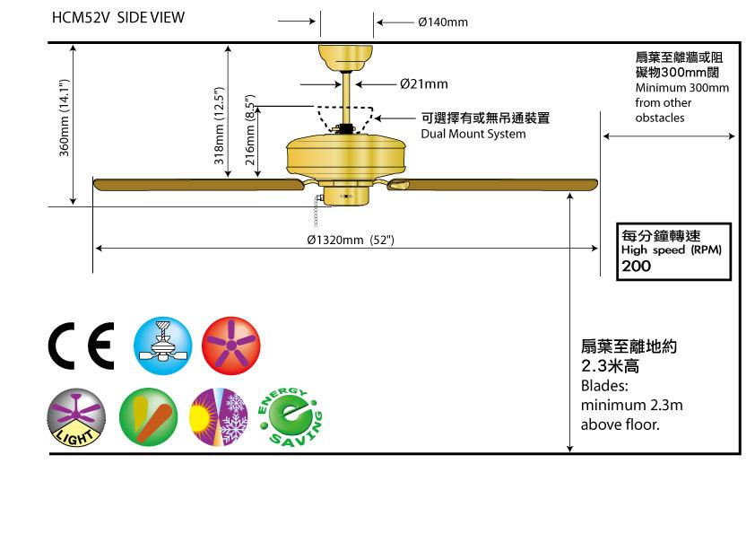 Smc Hcm52vw White Brass 52 Inches 紅綠燈燈飾開倉 Trilight Zone