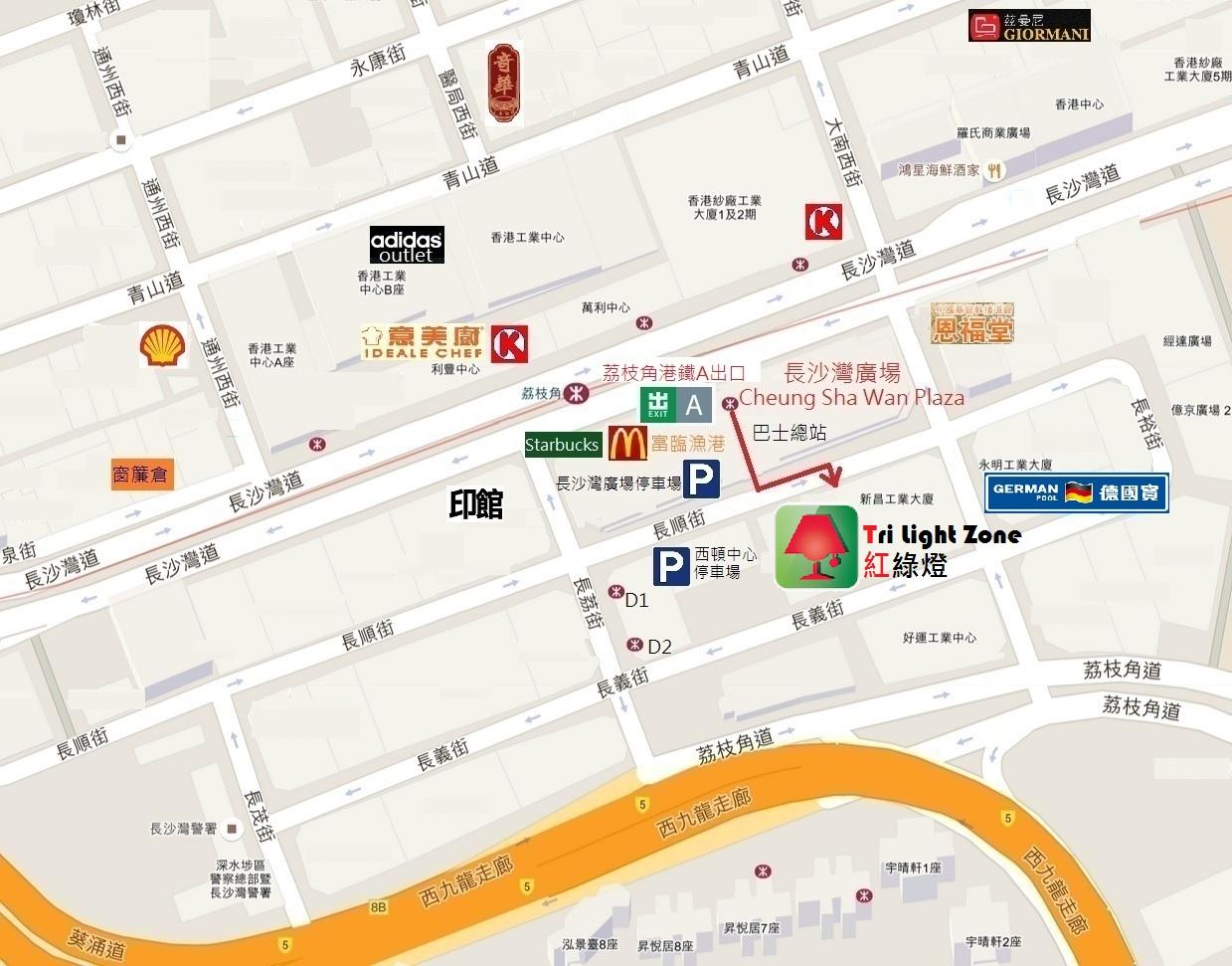 Tri-Light Map Sun Cheong
