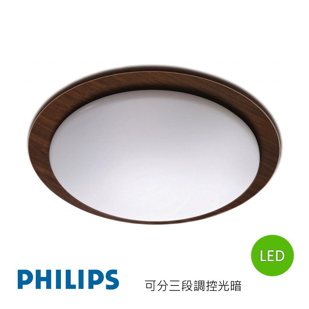 Philips Lighting 飛利浦燈飾最新程獻實惠經濟型可分段調光led天花燈 型號31111 31112 紅綠燈燈飾開倉 Trilight Zone Lighting Outlet