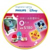Disney x PHILIPS Lighting Christmas Gift Set Promotion