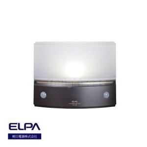 HLH1203DB ELPA Lighting Hospitality Thumbnail
