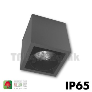 course out dim sand grey 9.2w led 3000k surface mount ip65