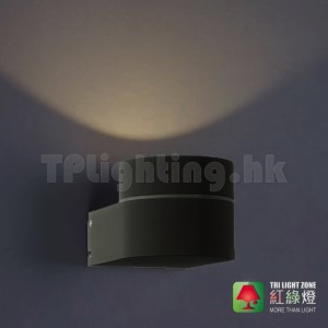"WE1893-BK ""LAGO"" 4W LED 30k Sand Black Single Direction Wall Lamp IP54"