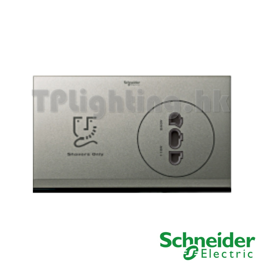 ulti brushed silver universal shaver socket 100. Black Bedroom Furniture Sets. Home Design Ideas