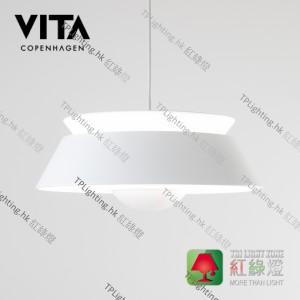 umage vita copenhagen cuna white pendant lamp 燈飾