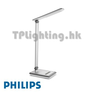 7157093 philips led reading lamp dark grey