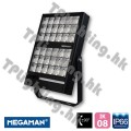 FFL70100v0 megaman asymmetric flood light 180W LED