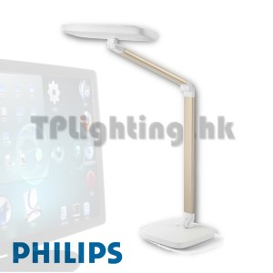 66049 gold philips reading lamp