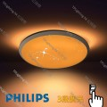philips 32809 ceiling lamp 2700k