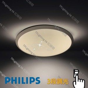 philips 32809 ceiling lamp 4000k
