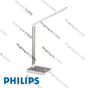 philips 66018 led reading lamp