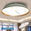 36787 anemones philips lighting ceilng light 飛利浦燈