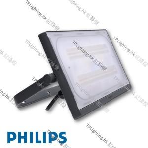 BVP174 philips led flood light