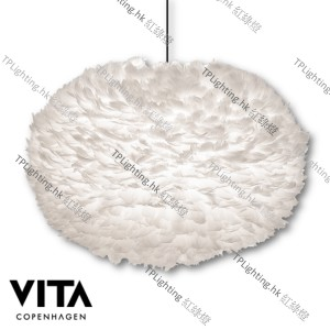 v3004 vita eos x-large pendant lamp black wire