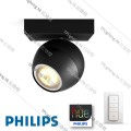 5047130 philips hue buckram 1 spot light black