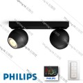 5047230 philips hue buckram 2 spot light black