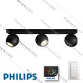 5047330 philips hue buckram 3 spot light black
