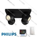 5047430 philips hue buckram 4 spot light black