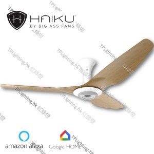 bigass fan haiku H series 60 glossy white bamboo caramel ceiling fan led light 風扇燈