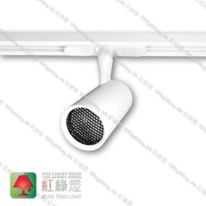 ZB-H2-707_07 white track light 路軌燈