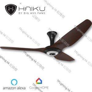 bigass fan haiku H series 60 black bamboo cocoa ceiling fan led light 風扇燈