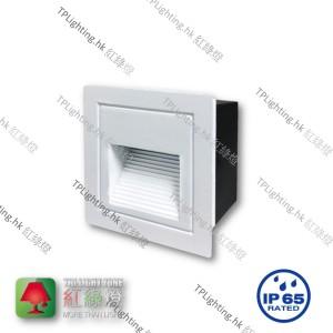 W1290-3W-WH 3W LED 3000k Sand White Recessed Step Wall Lamp 暗裝牆腳
