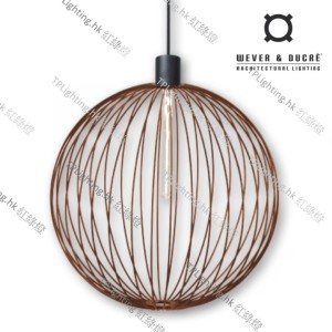 GLOBE_5.0_RUST wever ducre suspension lighting