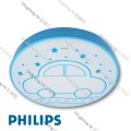 cl552 car philips kids ceiling light 01