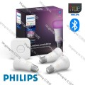 philips hue bluetooth e27 rgb ambiance starter kit 智能燈泡