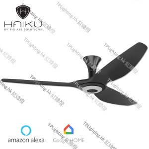 haiku i series black 60 ceiling fan led light