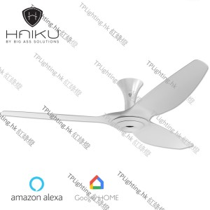 haiku i series white 60 ceiling fan led light