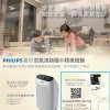 PHILIPS lighting 飛利浦燈飾 Promotion March