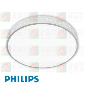 philips 飛利浦品采 cl556 ceiling light led 天花燈