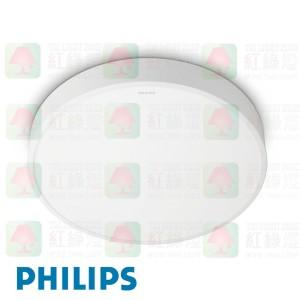 philips 飛利浦悅澤 cl817 ceiling light led 天花燈