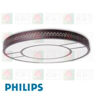 philips 飛利浦悅蓉 cl811 ceiling light led 天花燈